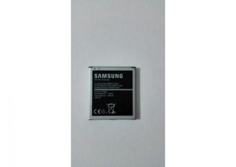 Baterie Samsung j 5