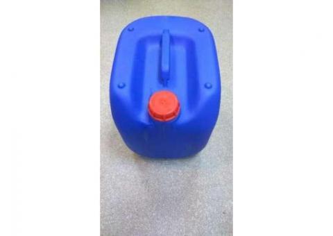 Bidon de plastic albastru 25 litri 10 lei/bucata